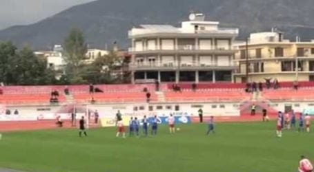 ΒΙΝΤΕΟ – Δείτε το μοναδικό γκολ του Ολυμπιακού Βόλου έναντι της Λαμίας