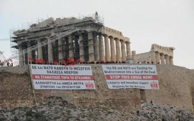 Πανό του ΚΚΕ για τους πρόσφυγες στην Ακρόπολη