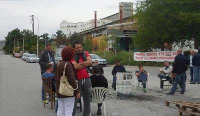 Τους απεργούς της ΒΙΣ επισκέφθηκε ο Δημοκρατικός Σύλλογος Γυναικών