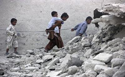 7,7 Ρίχτερ στο Αφγανιστάν