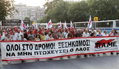 Κάλεσμα του ΠΑΜΕ για την απεργία