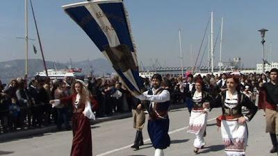 Oλοκληρώθηκε η παρέλαση του Βόλου