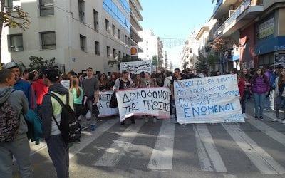 Συλλαλητήριο μαθητών και φοιτητών στο Βόλο