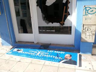 Έσπασαν τα γραφεία του Αρτέμη Σώρρα στο Βόλο