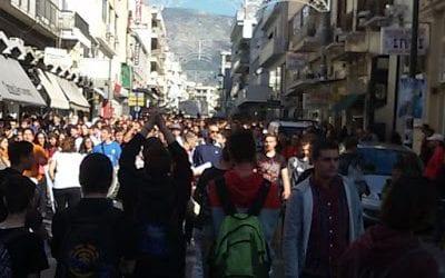 Και οι μαθητές στην απεργία!
