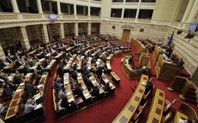 Λιτότητα στη Βουλή: Περικοπές 10% στις βουλευτικές αποζημιώσεις