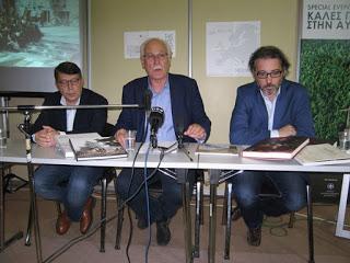 Παρουσιάστηκε στη Θεσσαλονίκη η υποψηφιότητα της Λάρισας για πολιτιστική πρωτεύουσα της Ευρώπης