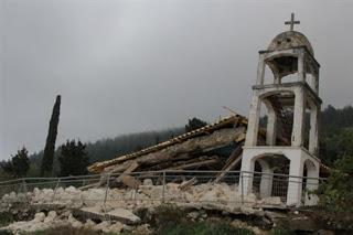 Ο σεισμός μετακίνησε 36 εκατοστά προς το Νότο τη Λευκάδα!