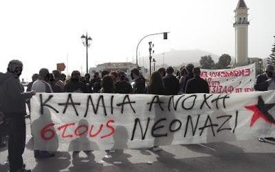 Αντιφασιστική Κίνηση Μαγνησίας: Νίκη του αντιφασιστικού κινήματος