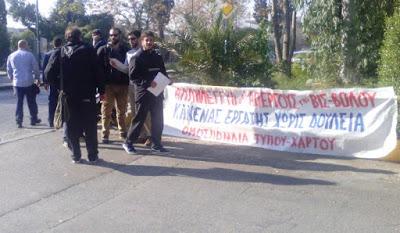 Επίσκεψη αλληλεγγύης στους απεργούς της ΒΙΣ