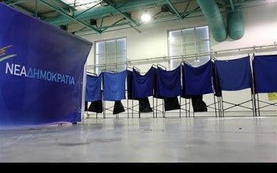 Ν.Δ.: Στόχος οι εκλογές στις 13 Δεκεμβρίου