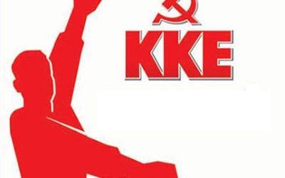 Εκδήλωση του ΚΚΕ για το εργατικό κίνημα στο Βόλο
