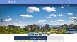 www.gothessaly.com: Το νέο ολοκληρωμένο τουριστικό πόρταλ της Θεσσαλίας