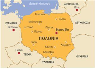 Άνοιγμα της Περιφέρειας Θεσσαλίας στην τουριστική αγορά της Πολωνίας