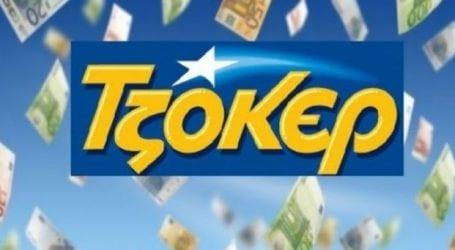 Βρέθηκε ένας τυχερός του Τζόκερ που κερδίζει τα 15.5000.000 εκατομμύρια!