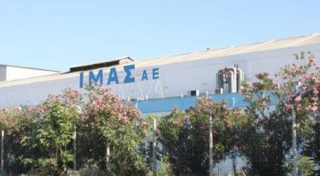 Απέρριψαν οι εργαζόμενοι του ΙΜΑΝΤΑ τις προτάσεις της Εταιρείας και προσανατολίζονται σε κινητοποιήσεις