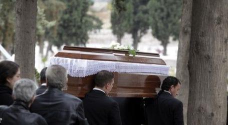 Πέθανε ο συνταξιούχος φαρμακοποιός Σπ. Τσαμάκης