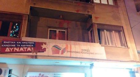 Πορεία στο Βόλο για την ημέρα μετανάστη – Επίθεση με μπογιές στα γραφεία του ΣΥΡΙΖΑ