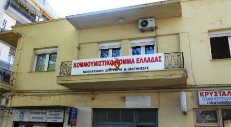 ΚΚΕ: Ο Αχιλλέας Μπέος φεύγει, αλλά η αντιλαϊκή πολιτική δεν μπαίνει σε «αργία»!