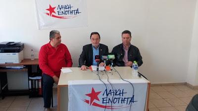 Λαφαζάνης εναντίον ΣΥΡΙΖΑ από το Βόλο