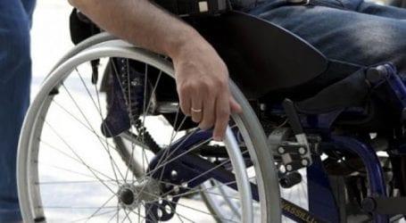 Κίνδυνος να κλείσει το Κέντρο Διημέρευσης Ημερήσιας Φροντίδας ΑμεΑ