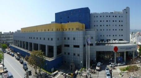 """Οριακά λειτουργεί η Β"""" Παθολογική Κλινική του Νοσοκομείου Βόλου"""