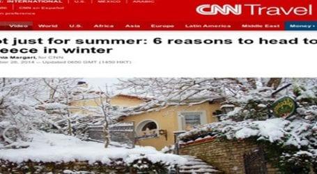 Το Πήλιο στους 6 προορισμούς που προτείνει το CNN