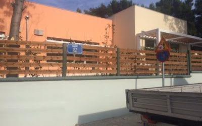 Ολοκληρώθηκε η κατασκευή του 5ου Νηπιαγωγείου Βόλου