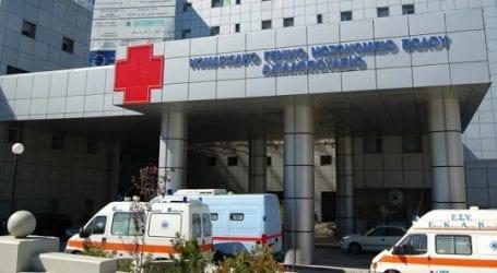 Πληρώνονται μεθαύριο οι εφημερίες στους γιατρούς του Νοσοκομείου Βόλου