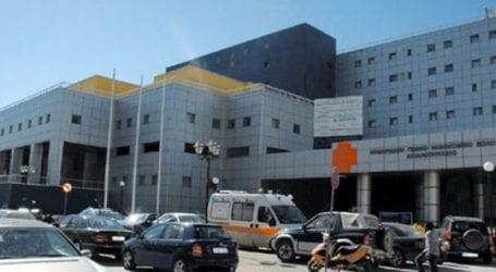 14χρονη νοσηλεύεται με ενδείξεις μηνιγγίτιδας στη ΜΕΘ του Νοσοκομείου Βόλου