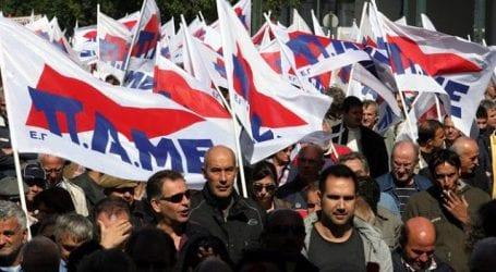 Νέο συλλαλητήριο από το ΠΑΜΕ