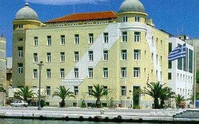 Ολοκληρώθηκε η πρώτη αξιολόγηση του συνόλου του Πανεπιστημίου Θεσσαλίας