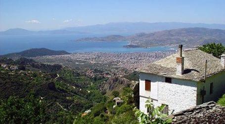77 οικισμοί «φύτρωσαν» παράνομα στο Πήλιο