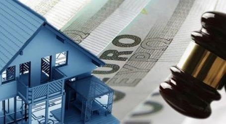 Καταγγελία για κατάσχεση σπιτιού ανέργων στο Βόλο