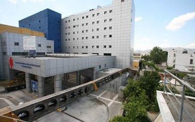 Ολοκληρώθηκε η παραλαβή ιατροτεχνολογικού εξοπλισμού για Νοσοκομείο και Κ.Υ.