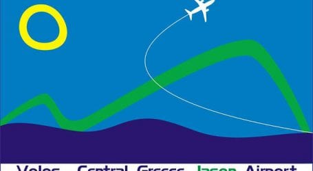 «Πετάξτε στο Βόλο» ~ Μεγάλη εκστρατεία ενίσχυσης του αεροδρομίου Ν. Αγχιάλου