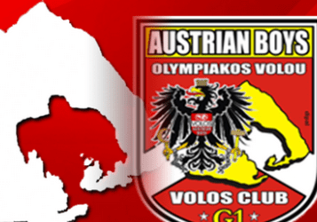 Επίθεση των Austrian Boys στον Αχιλλέα Μπέο