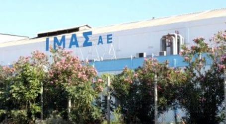 Προβληματισμός για το μέλλον του εργοστασίου «ΙΜΑΣ»