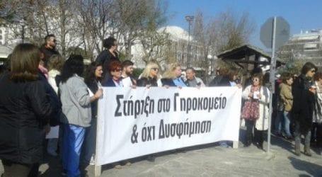 Πορεία υπέρ της Διοίκησης του Γηροκομείου από εργαζόμενους και τροφίμους