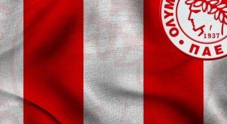 Δε θα κατέβει στα Τρίκαλα ο Ολυμπιακός Βόλου