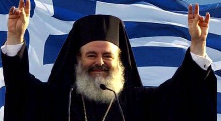 Οκτώ χρόνια από την εκδημία του Αρχιεπισκόπου Χριστοδούλου