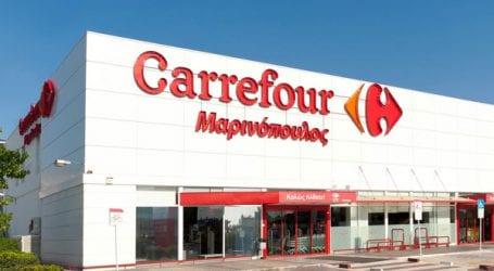 Τα πρώτα λουκέτα στο Carrefour είναι γεγονός!