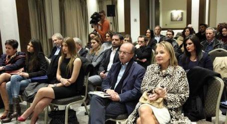 Παρουσίαση βιβλίου της βολιώτισσας Μ.Μαυρογιάννη στη Θεσσαλονίκη
