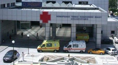 Οι 2 που προκρίνονται για διοικητές στο Νοσοκομείο Βόλου (φωτό)
