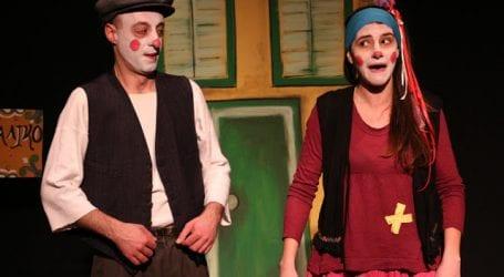 """""""Ο Αριστοφάνης πάει σχολείο"""" από την Πειραματική Σκηνή Βόλου"""
