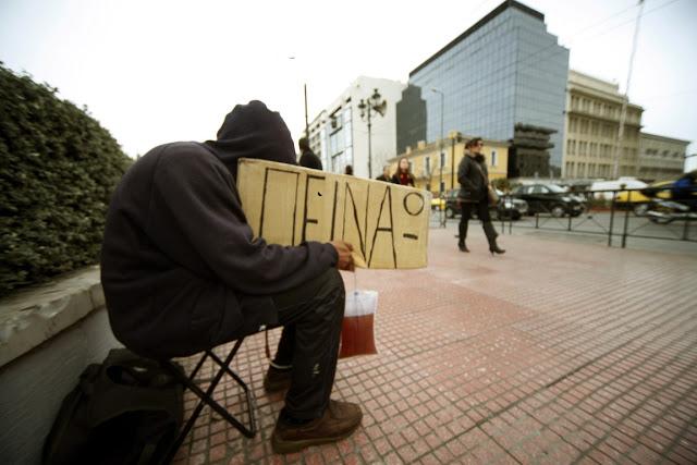 Ενα τραγούδι για την Ελλάδα της κρίσης από 2 Βολιώτες (βίντεο)