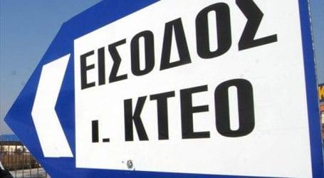 Αυτοκίνητα του Δήμου Βόλου είχαν να περάσουν 10 χρόνια από ΚΤΕΟ!