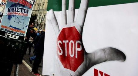 Σε απεργιακό κλοιό η χώρα – Ο λαός λέει βροντερό «όχι» στο ασφαλιστικό