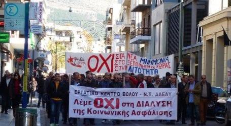 Συλλαλητήριο ενάντια στο ασφαλιστικό αύριο στην πλατεία Πανεπιστημίου