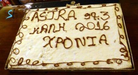 Ο Αstra Fm Σκιάθου έκοψε την πίτα του (φωτό)